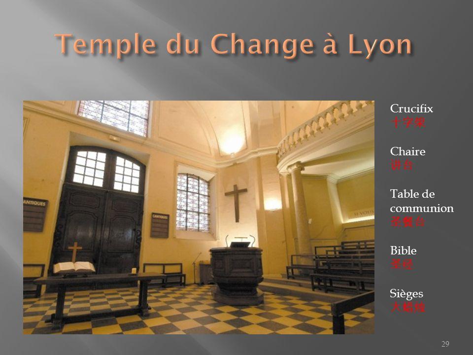 29 Crucifix Chaire Table de communion Bible Sièges