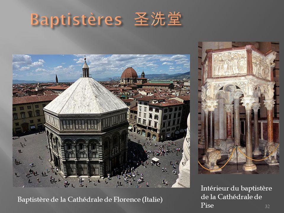 Baptistère de la Cathédrale de Florence (Italie) Intérieur du baptistère de la Cathédrale de Pise 32