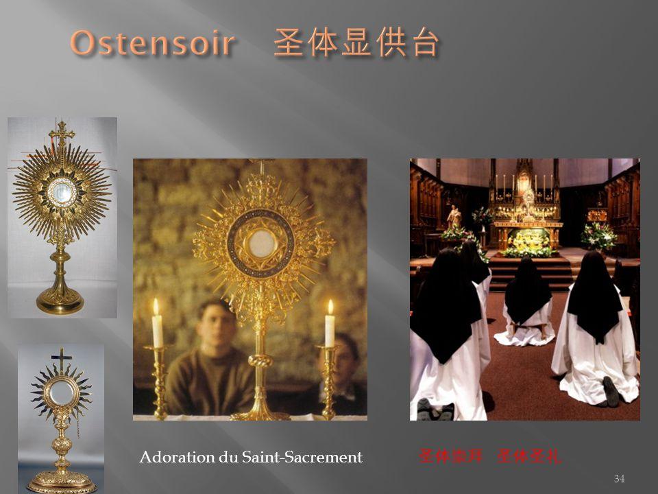 34 Adoration du Saint-Sacrement