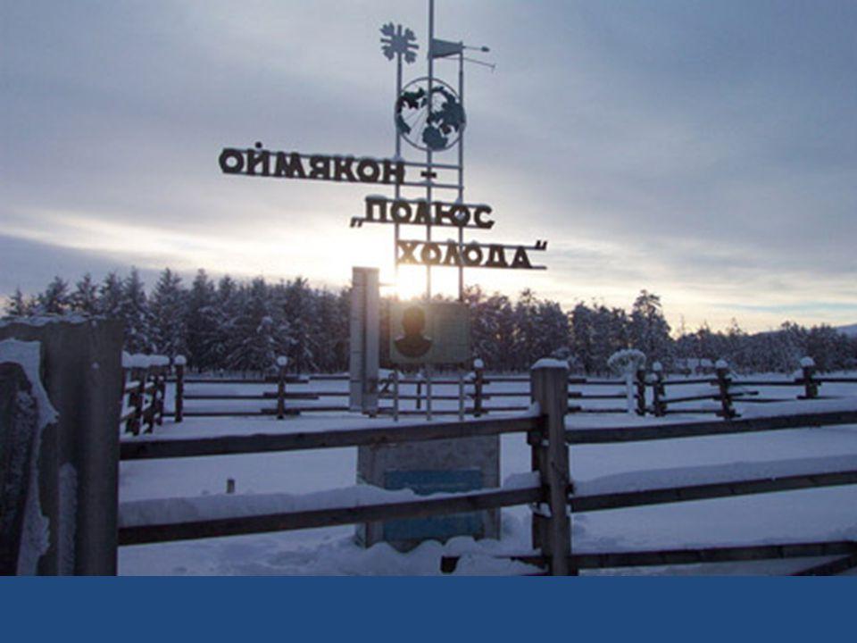 Monumento que recuerda el record de la menor temperatura alcanzada en un lugar habitado
