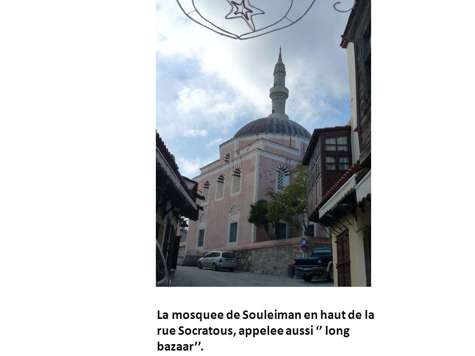 La mosquee de Souleiman en haut de la rue Socratous, appelee aussi long bazaar.