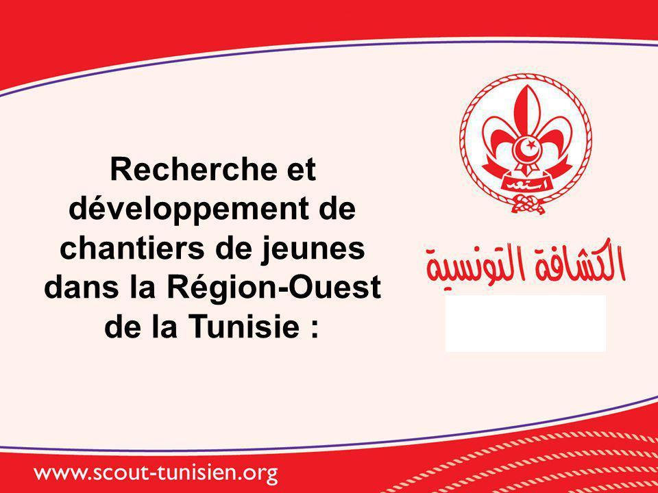 Recherche et développement de chantiers de jeunes dans la Région-Ouest de la Tunisie :