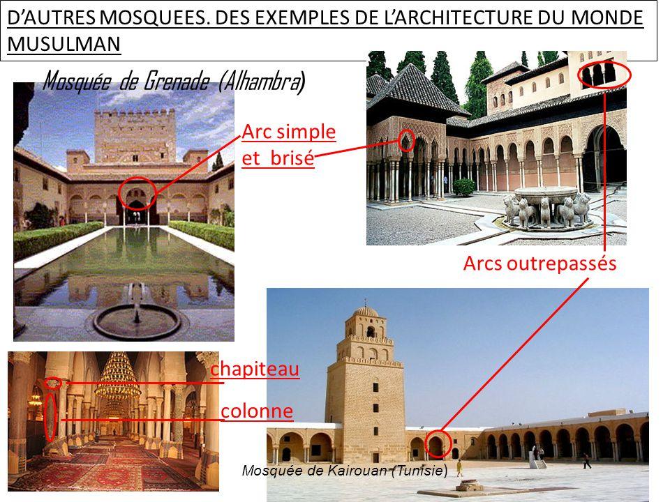 Au centre de Cordoue, la Grande Mosquée est batie selon la tradition islamique, en sinspirant du plan de la maison de Mahomet.