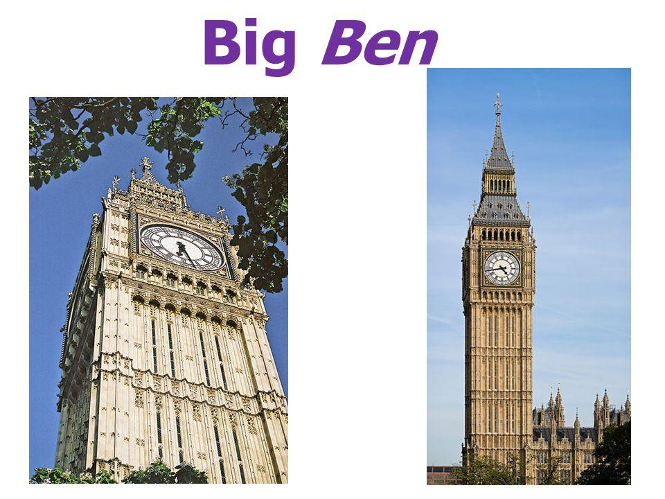 London Quels monuments de Londres connaissez- vous?