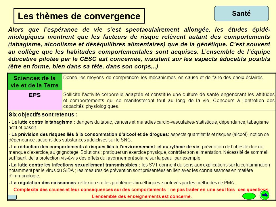 Les thèmes de convergence …mode de pensée statistique … Sciences physiques Lincertitude dans le phénomène que lon va observer, la dispersion naturelle