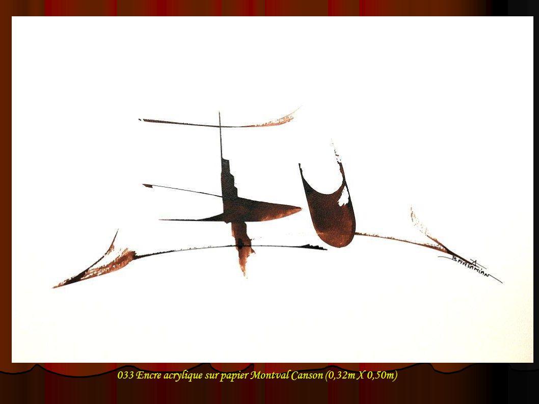 033 Encre acrylique sur papier Montval Canson (0,32m X 0,50m)