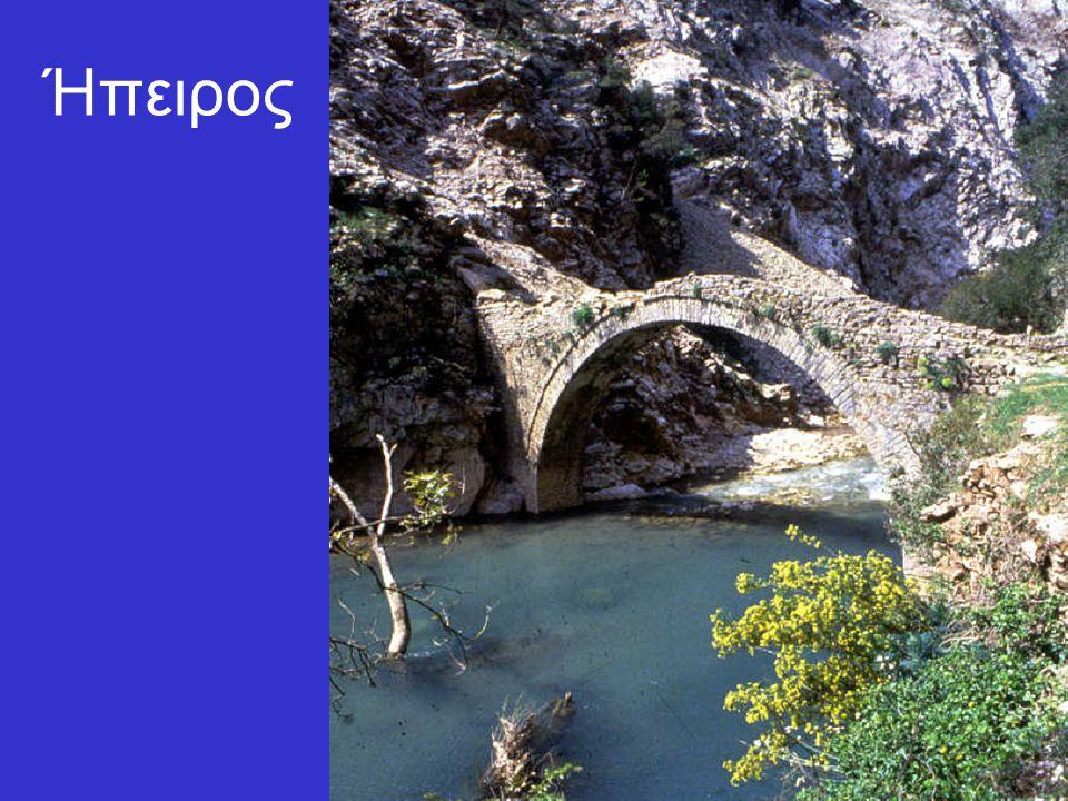 Zakynthos, Navagio