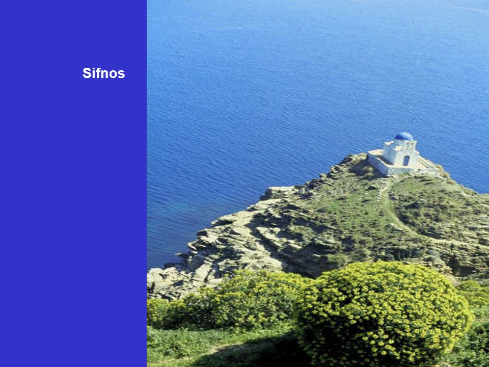 Sikinos