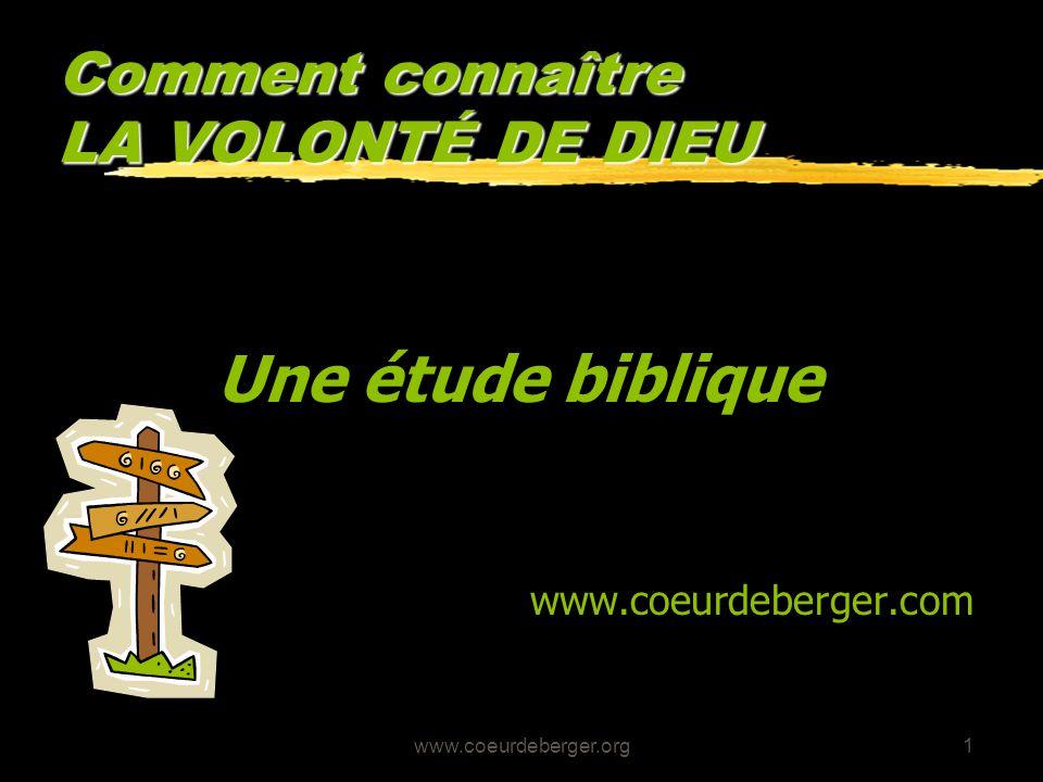 www.coeurdeberger.org1 Comment connaître LA VOLONTÉ DE DIEU Une étude biblique www.coeurdeberger.com J. Gary Ellison: Session 1 J. Gary Ellison: Sessi