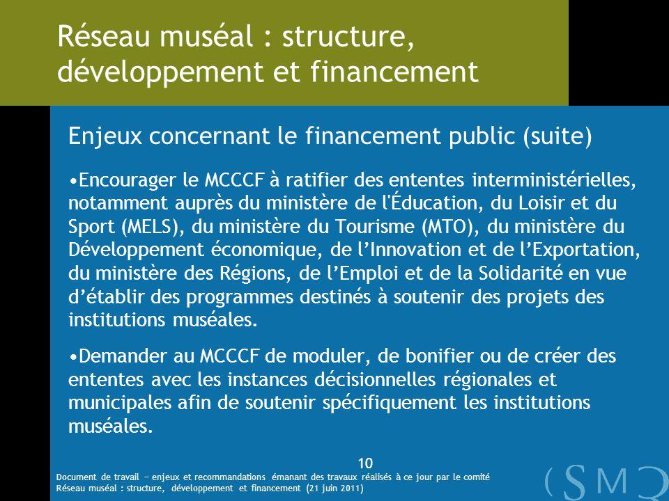 Enjeux concernant le financement public (suite) Encourager le MCCCF à ratifier des ententes interministérielles, notamment auprès du ministère de l'Éd