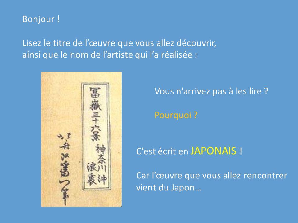 Savez-vous retrouver le Japon sur le planisphère .