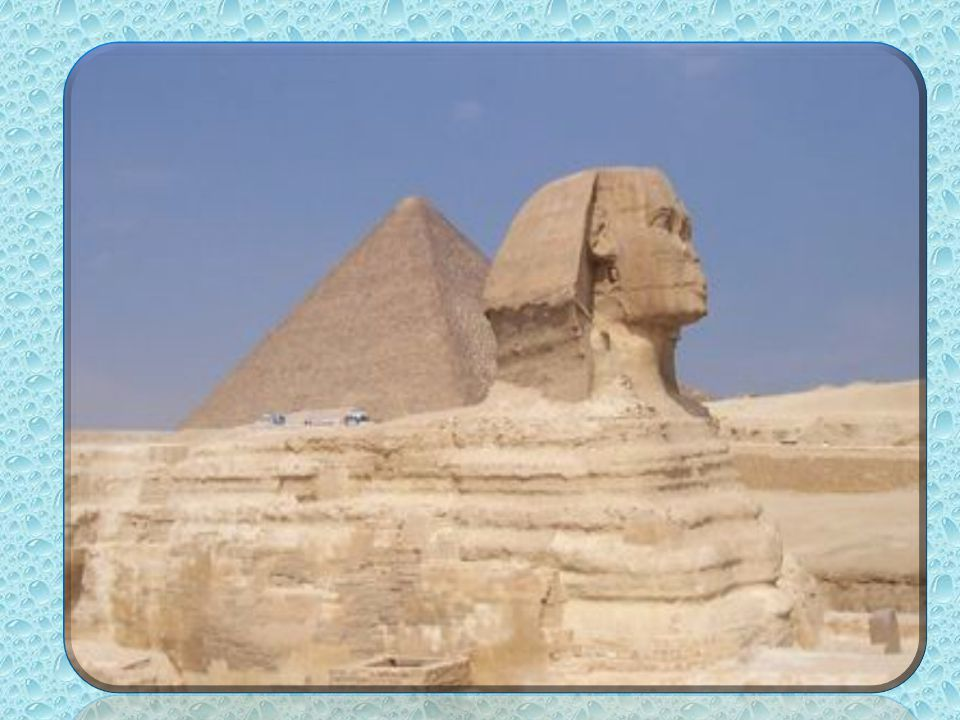 Lénigmatique Sphinx