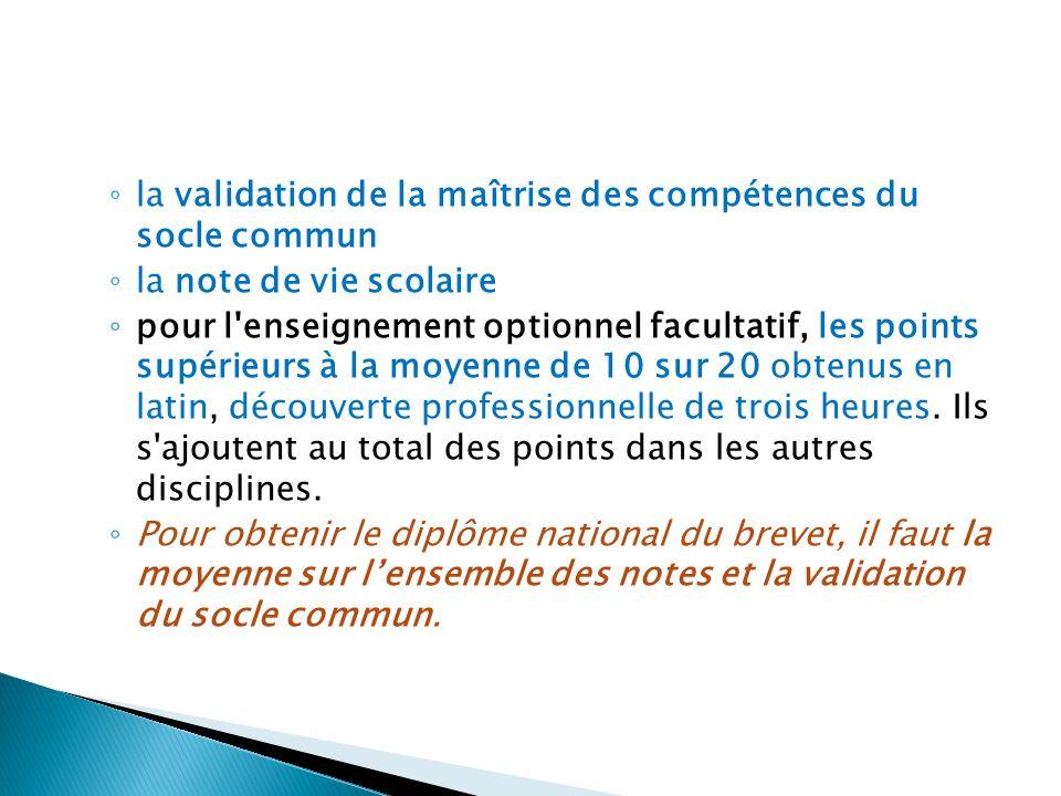 À compter de la session 2013 De nouvelles définitions des épreuves écrites entrent en application en français, mathématiques, histoire-géographie- éducation civique ; les principales modifications sont :