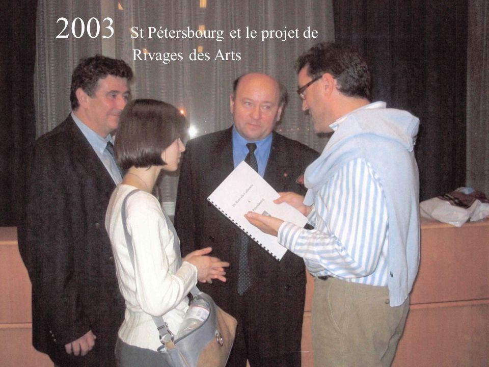 ebograph 2003 St Pétersbourg et le projet de Rivages des Arts