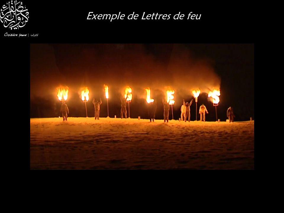 Exemple de Lettres de feu