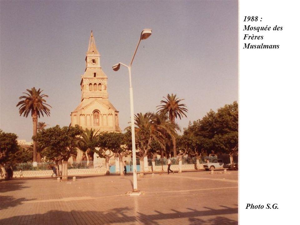 1988 : Mosquée des Frères Musulmans Photo S.G.
