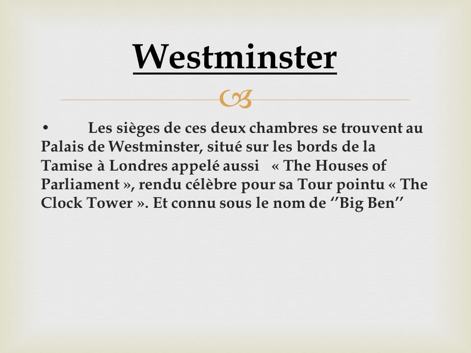 La Chambres des Lords