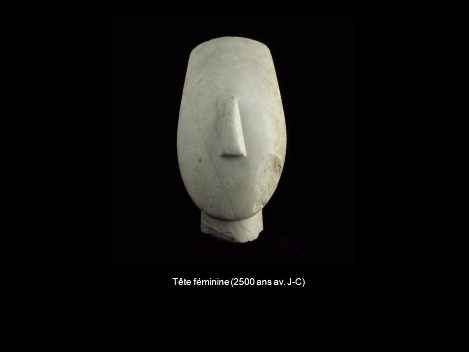 Taureaux ailés – Règne de Darius II – (700 ans av. J-C)