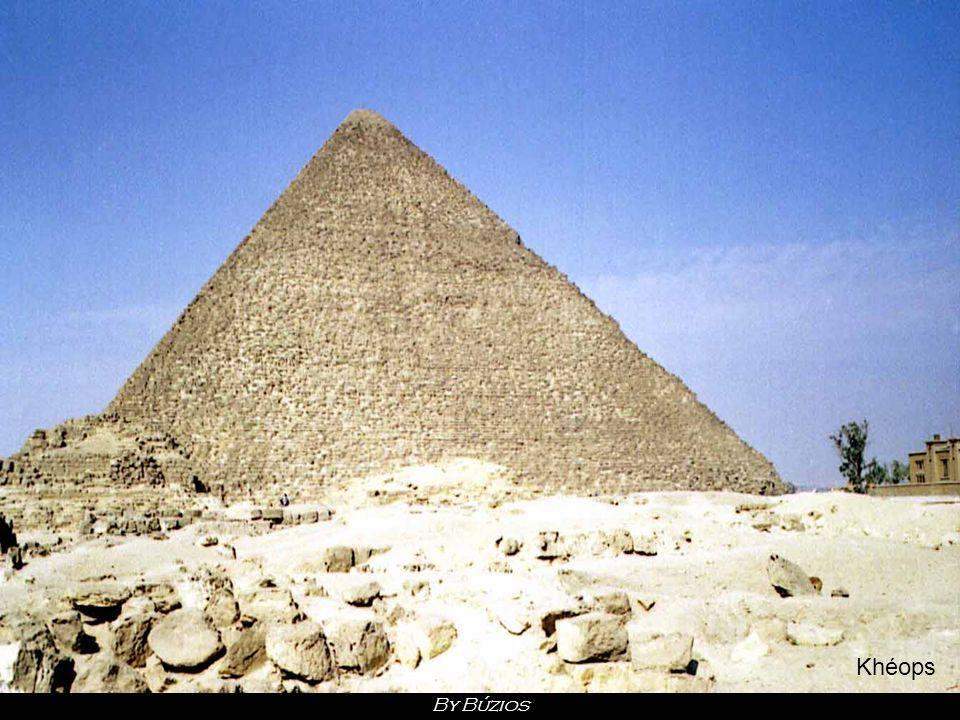 By Búzios Pyramides