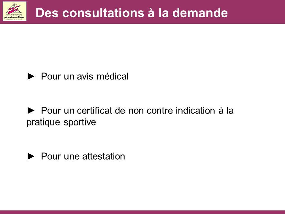 Des consultations à la demande ► Pour un avis médical ► Pour un certificat de non contre indication à la pratique sportive ► Pour une attestation