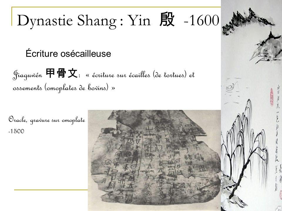Dynastie Shang : Yin 殷 -1600 Jiaguwén 甲骨文 : « écriture sur écailles (de tortues) et ossements (omoplates de bovins) » Oracle, gravure sur omoplate -15