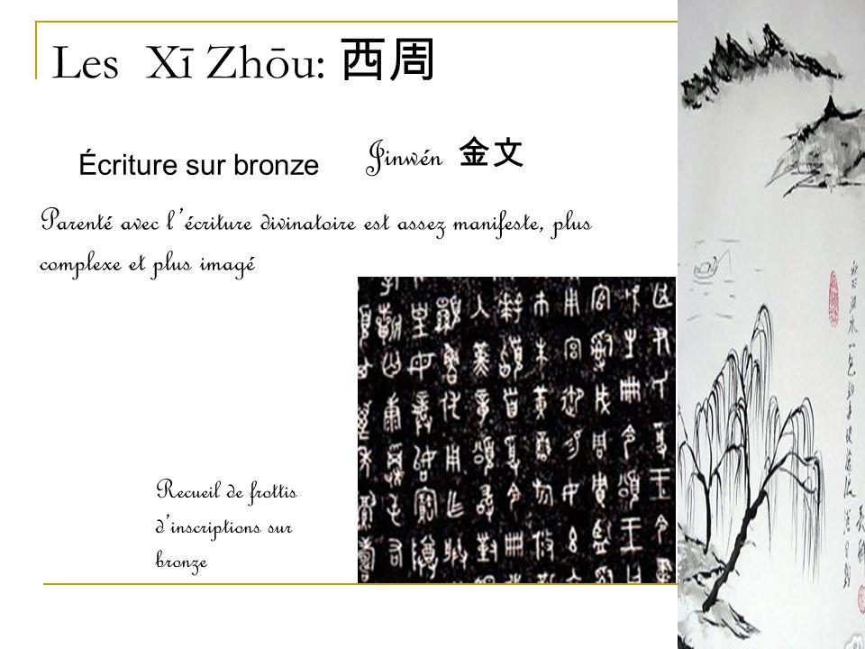 Les Xī Zhōu: 西周 Jinwén 金文 Recueil de frottis d'inscriptions sur bronze Écriture sur bronze Parenté avec l'écriture divinatoire est assez manifeste, pl