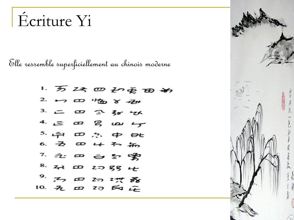 2- Style sigillaire: 篆書 zhuànshū Plus ancien style encore utilisé: Dynastie Qin 秦 (-221; -206) Adaptation calligraphique pour leur donner une forme propre à être graver dans le bronze ou la pierre La formation des traits ne suivent pas les contraintes liées au pinceau, c'est le type de tracé que l'on obtient avec un feutre à bout rond La courbe est la règle générale, les angles sont exceptionnels Ce sont encore des écritures anciennes et très proches du dessin et du pictogramme Leur lecture est difficile à qui ne connaît pas les étymologies graphiques Tous les caractères actuels peuvent être tracés en sigillaire : 松下問童子 s ō ng xià wèn tóng z ǐ