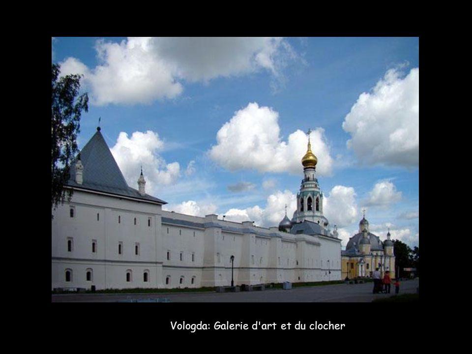 Centre de Vologda: Galerie d art et du clocher