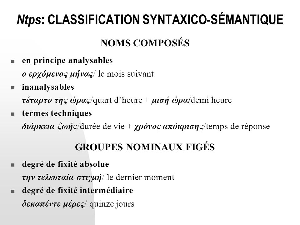 Ntps : CLASSIFICATION SYNTAXICO-SÉMANTIQUE NOMS COMPOSÉS  en principe analysables ο ερχόμενος μήνας/ le mois suivant  inanalysables τέταρτο της ώρας