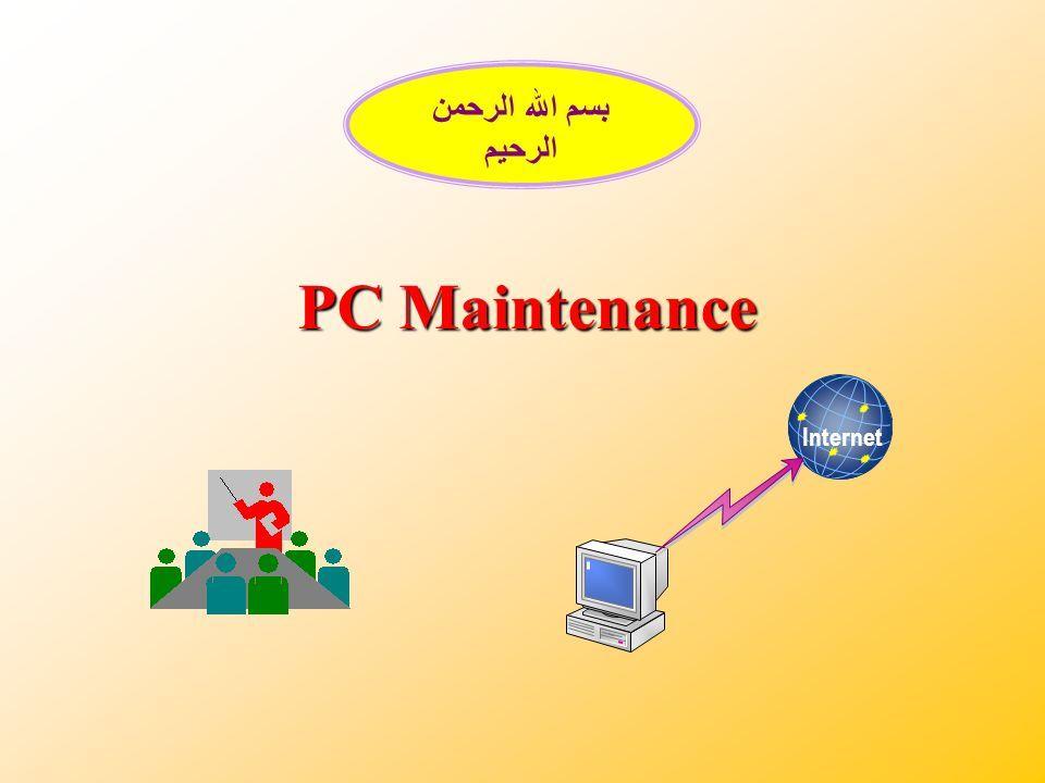 PC Maintenance بسم الله الرحمن الرحيم Internet