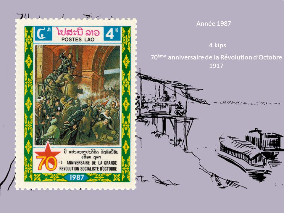 Année 1987 4 kips 70 ème anniversaire de la Révolution d'Octobre 1917