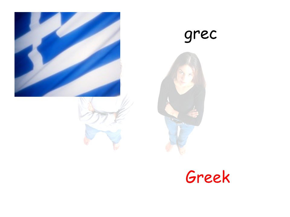 grec Greek