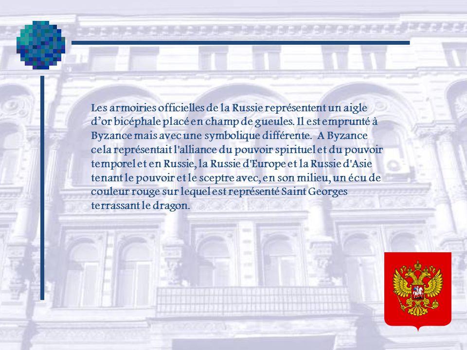 La principauté de Kiev fut le premier Etat russe organisé dans la région de l'Ukraine, la Biélorussie et une partie de la Russie actuelle, au IXe sièc