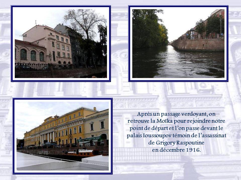 En bordure du canal, l'arrière du théâtre Mariinski. Maintes fois transformé et rénové, il compte parmi les plus grandes scènes du monde.