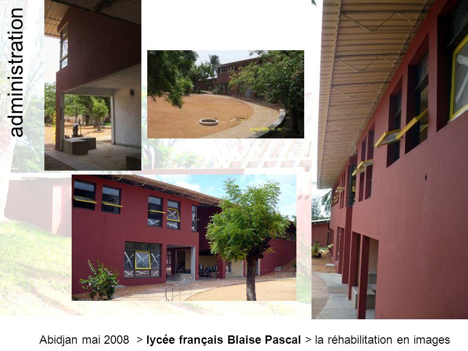 Abidjan mai 2008 > lycée français Blaise Pascal > la réhabilitation en images science & technologie
