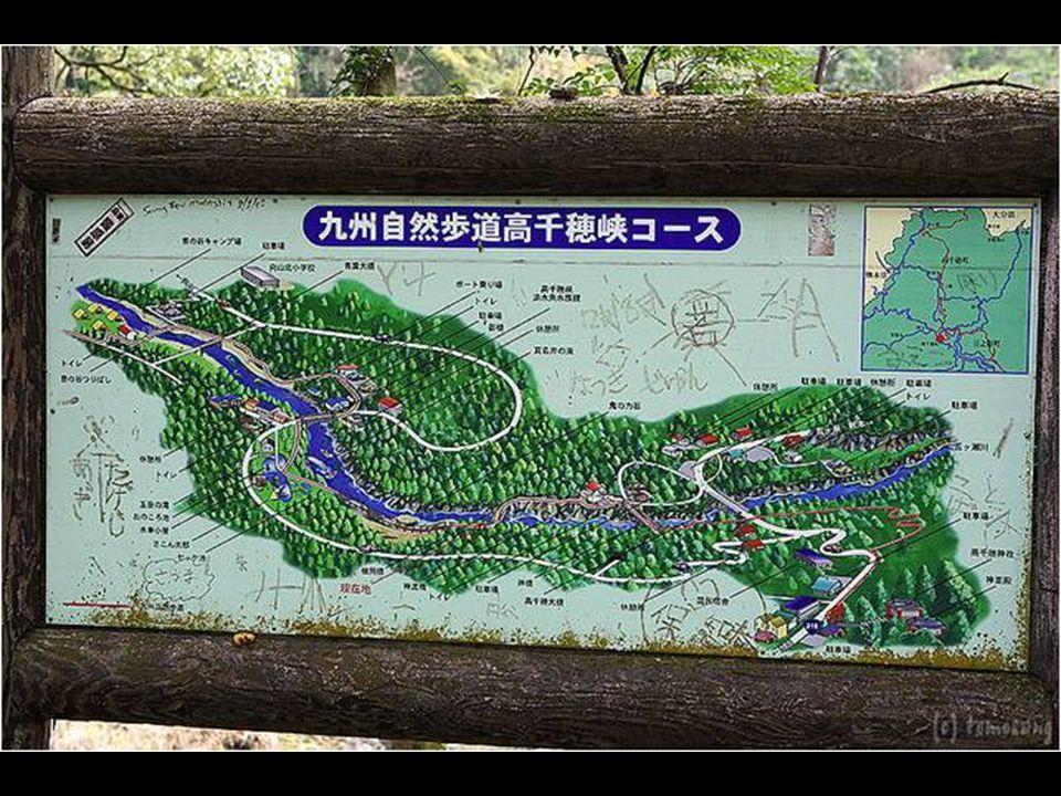 Se promener dans la gorge de Takachiho est un parcours idyllique. La cascade, qui tombe depuis 17 mètres de hauteur, sert de fond sonore pour une prom