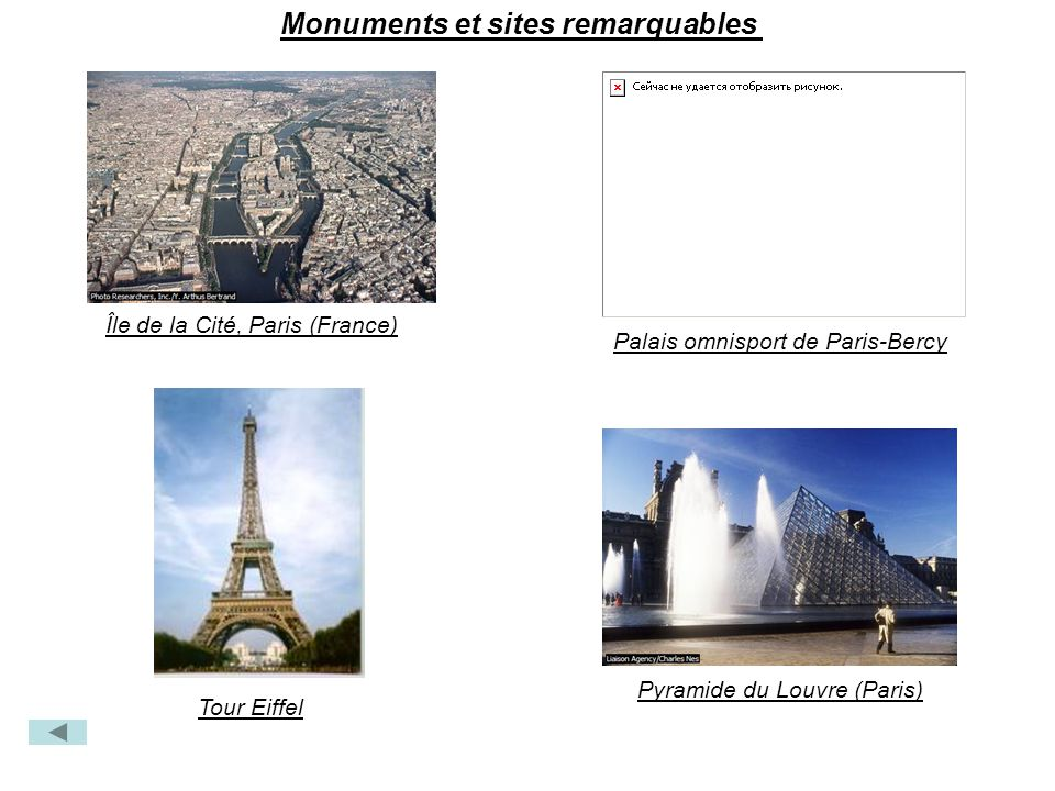 Monuments et sites remarquables Tour Eiffel Île de la Cité, Paris (France) Pyramide du Louvre (Paris) Palais omnisport de Paris-Bercy