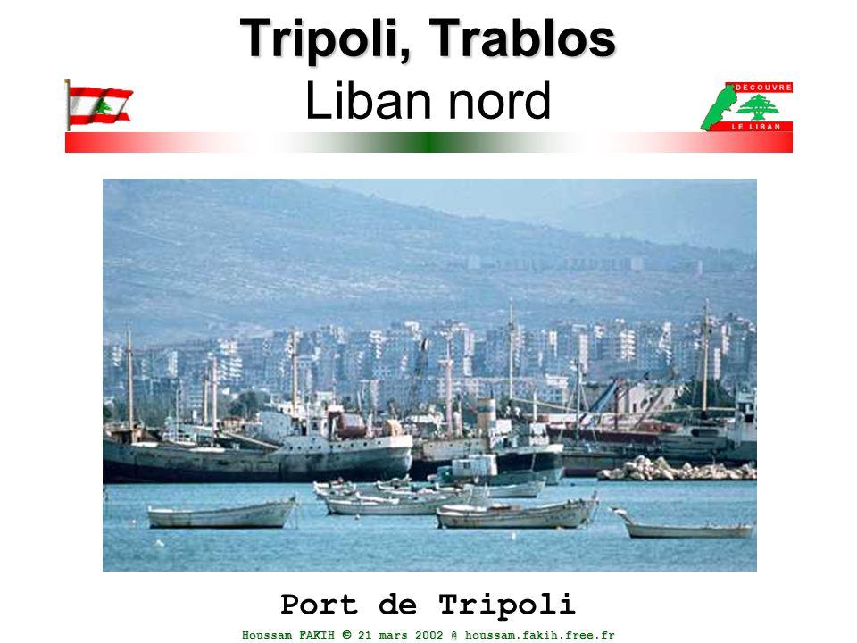Houssam FAKIH  21 mars 2002 @ houssam.fakih.free.fr Tripoli, Trablos Tripoli, Trablos Liban nord Port de Tripoli