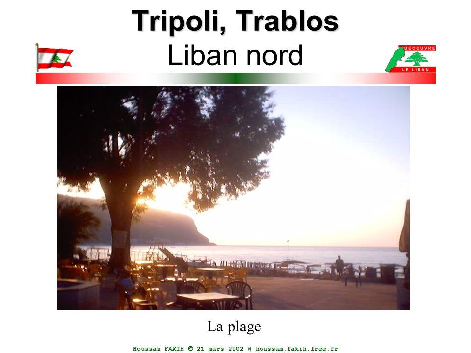 Houssam FAKIH  21 mars 2002 @ houssam.fakih.free.fr Tripoli, Trablos Tripoli, Trablos Liban nord La plage