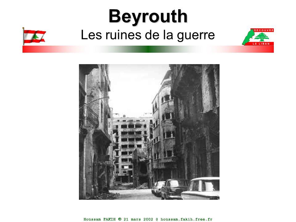 Houssam FAKIH  21 mars 2002 @ houssam.fakih.free.fr Beyrouth Beyrouth Les ruines de la guerre