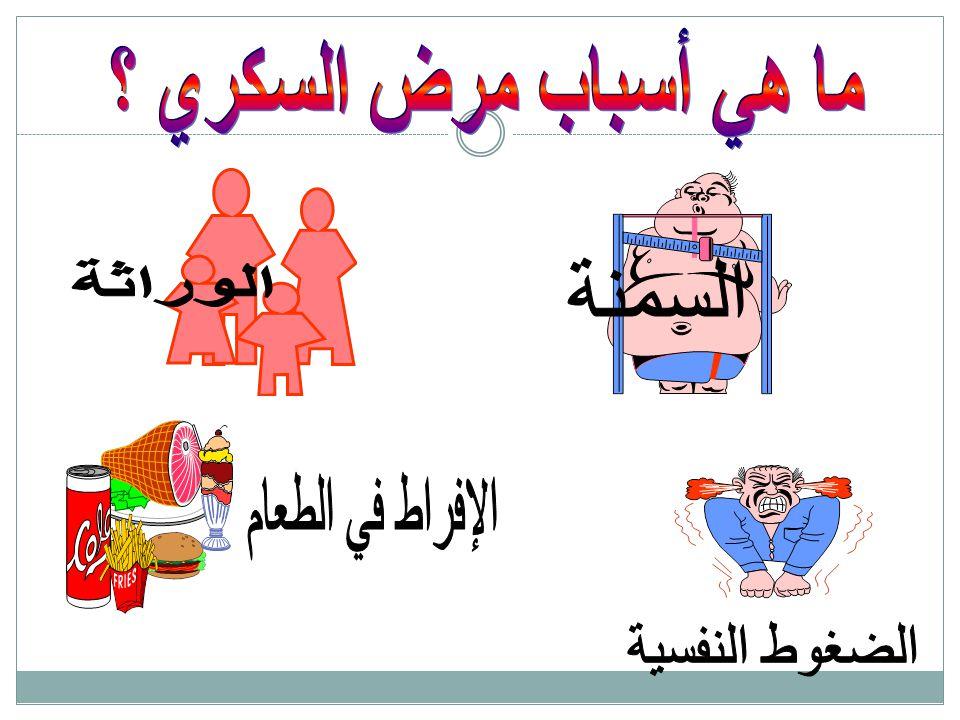 VACCINATION :  -Se faire obligatoirement vacciner contre les méningocoques A, C, Y et W135 au moins dix jours avant l entrée sur le territoire saoudien.