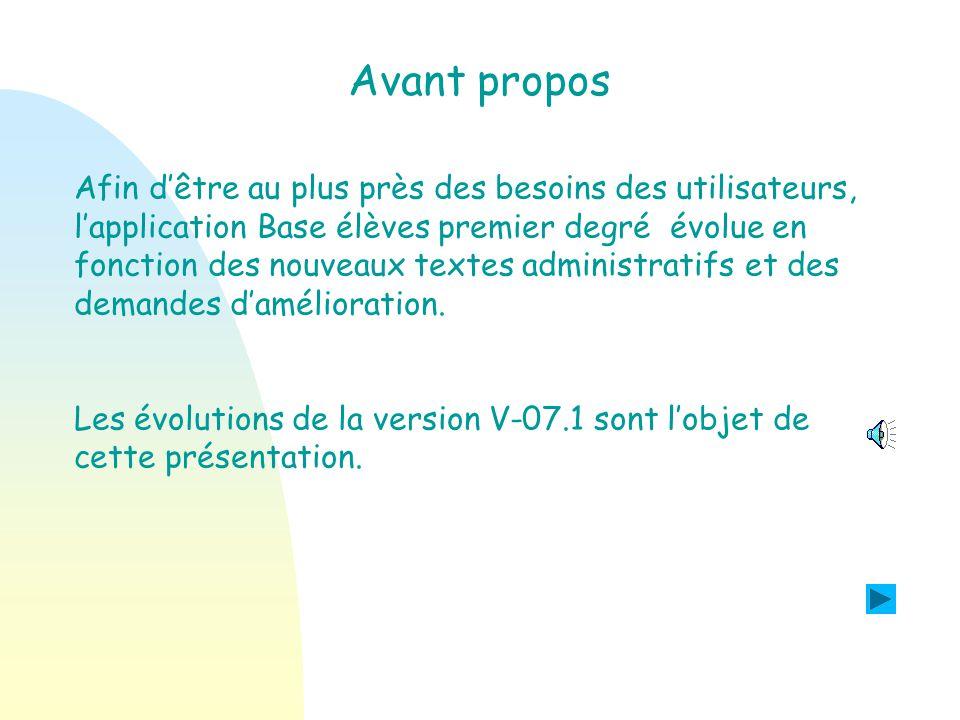 Les évolutions de la version 07.1 SuppressionSuppression de l'initialisation des champs « Date d'effet » en admission.
