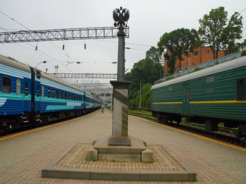 Départ de Moscou, de la gare Jaroslavski Vertrek uit Moskou, het Jaroslavski Station