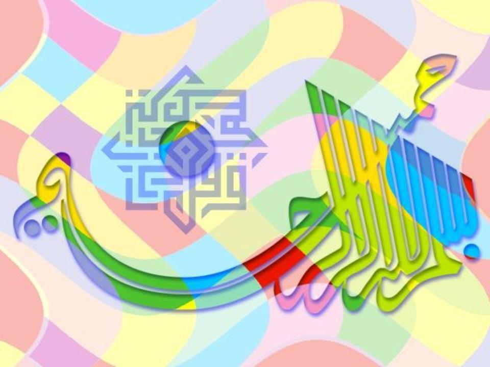 2 ـ مد ميم الجمـع : إذا جاء بعد ميم الجمع همزة قطع ـ في حالة الوصل ـ.
