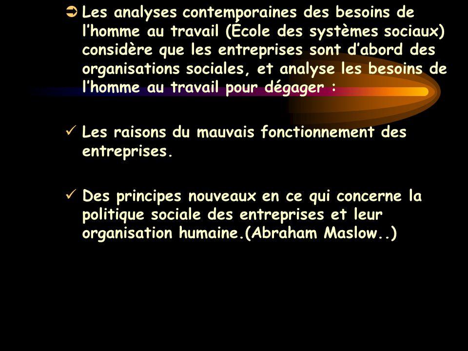  Les analyses contemporaines des besoins de l'homme au travail (École des systèmes sociaux) considère que les entreprises sont d'abord des organisati