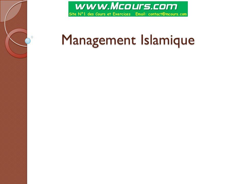Management Islamique Management Islamique