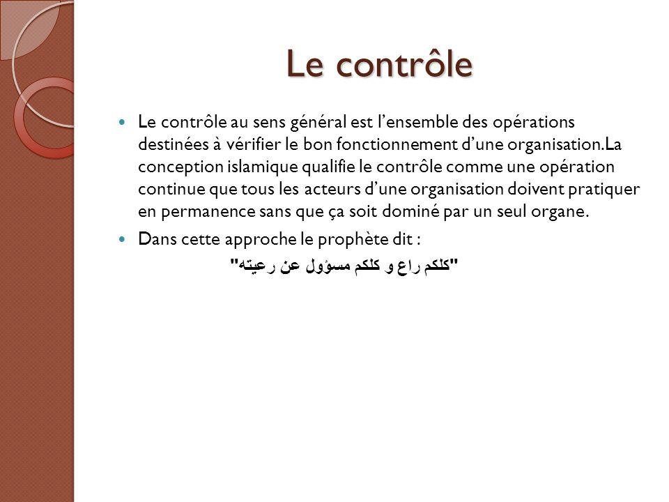 Le contrôle Le contrôle au sens général est l'ensemble des opérations destinées à vérifier le bon fonctionnement d'une organisation.La conception isla