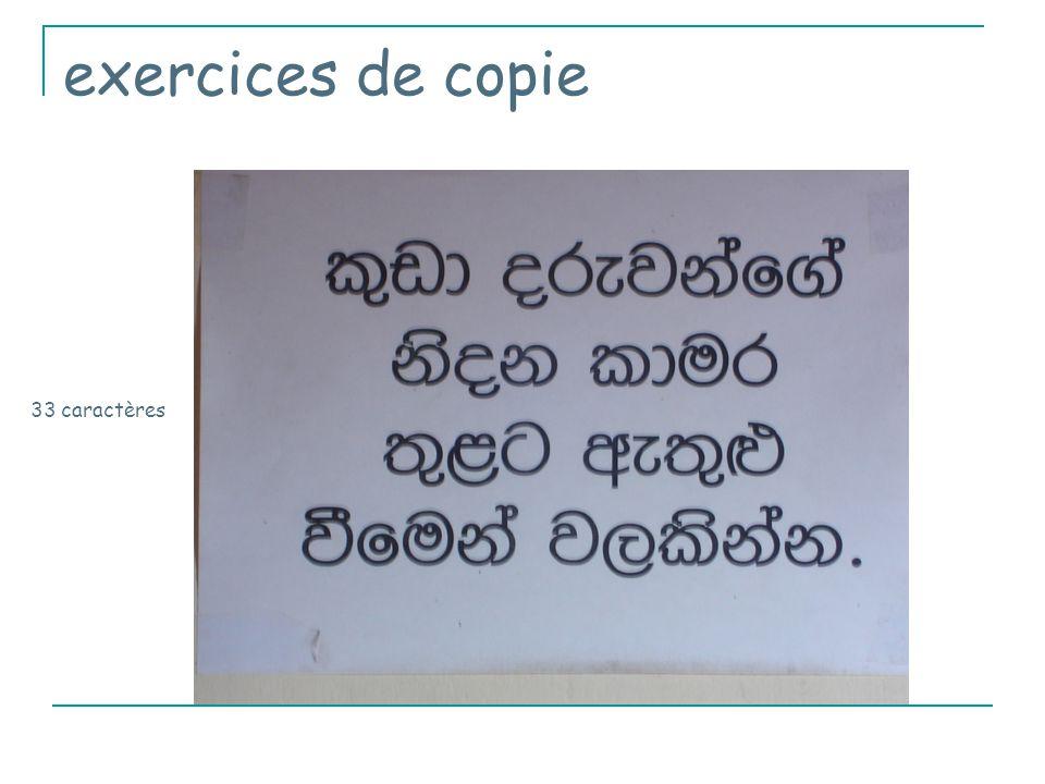 exercices de copie 33 caractères