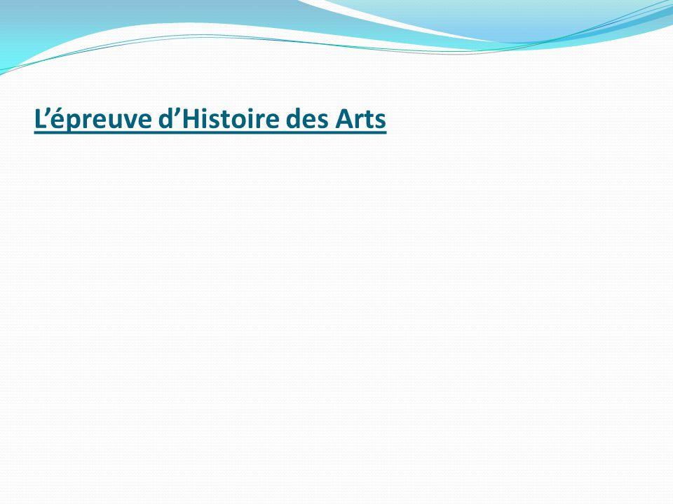 L'épreuve d'Histoire des Arts