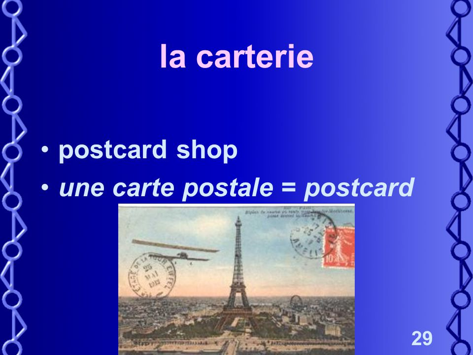 29 la carterie postcard shop une carte postale = postcard